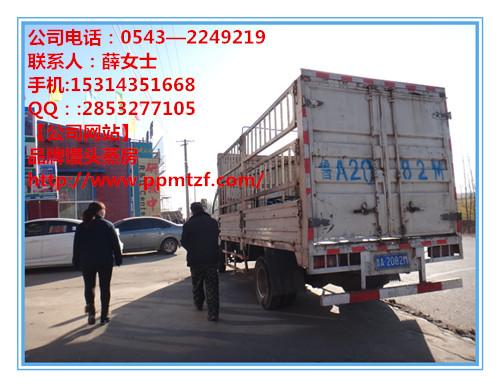 【北京通州】客户订购不锈钢折叠乐天堂手机版客户端和电蒸柜发货