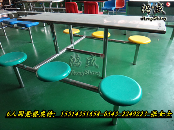 六人不锈钢固定圆凳乐天堂手机版客户端
