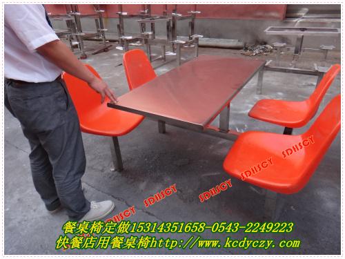 玻璃钢靠背圆凳四人连体铁方管乐天堂手机版客户端