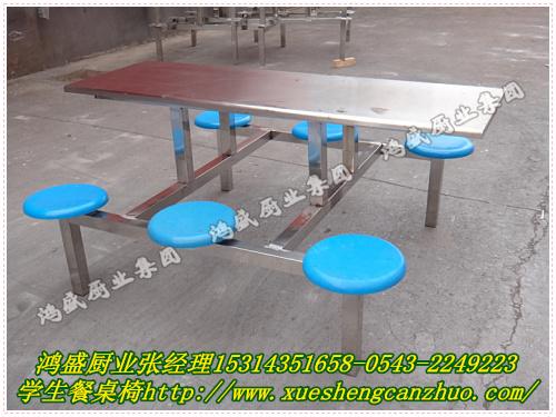 玻璃钢圆凳六人连体不锈钢支架乐天堂手机版客户端