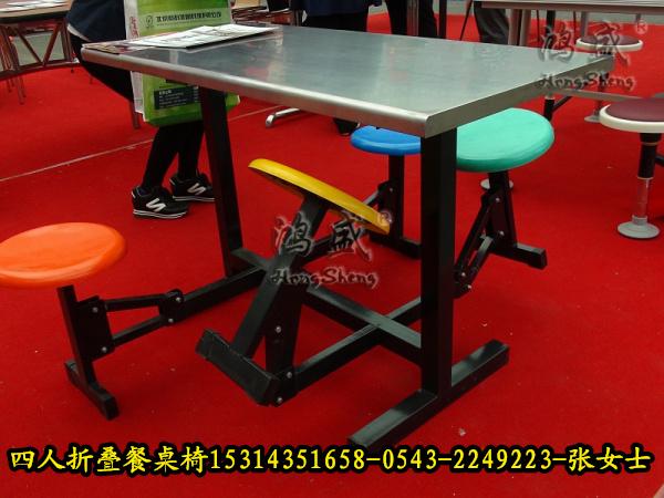玻璃钢圆凳可归位铁支架乐天堂手机版客户端